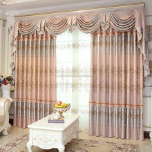 High Quality Luxury Curtain For Bedroom Kitchen Cortians For Living Room Modern Curtains Fabric Window String Curtains