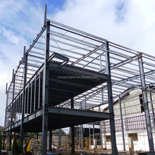 Prefab steel structure commercial office building