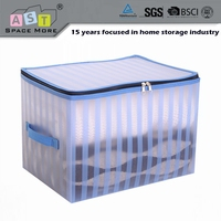 China best choice hot brand pp hot clothes storage boxes