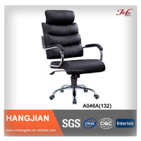 A046A Hangjian Office Chair