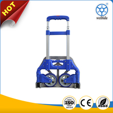70kg telescopic luggage trolley aluminum shopping cart 2