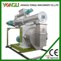 Excellent quality the factory direct supply animal poultry feed pellet machine for sale