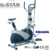 GS-8.2KGAT-1 Hot Sales indoor Orbitrac 2000 Street Strider Elliptical Bike with Twister