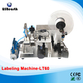 LT-60 semi-automatic plane self-adhesive round bottle labeling machine