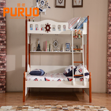 210B# children kids solid wooden bunk bed with bookshelf panel kids bed