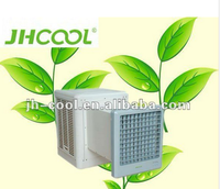 solar powered window air conditioner,evaporative air cooler onling cooling