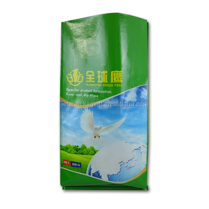 (Video introduction) White sacks PP woven feed packing bags for fish meal, animal feed