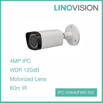 Released Water-proof 4MP Motorized Lens WDR Bullet IP Camera with 60m IR