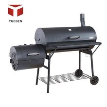 popular promotion high quality bbq grill motor
