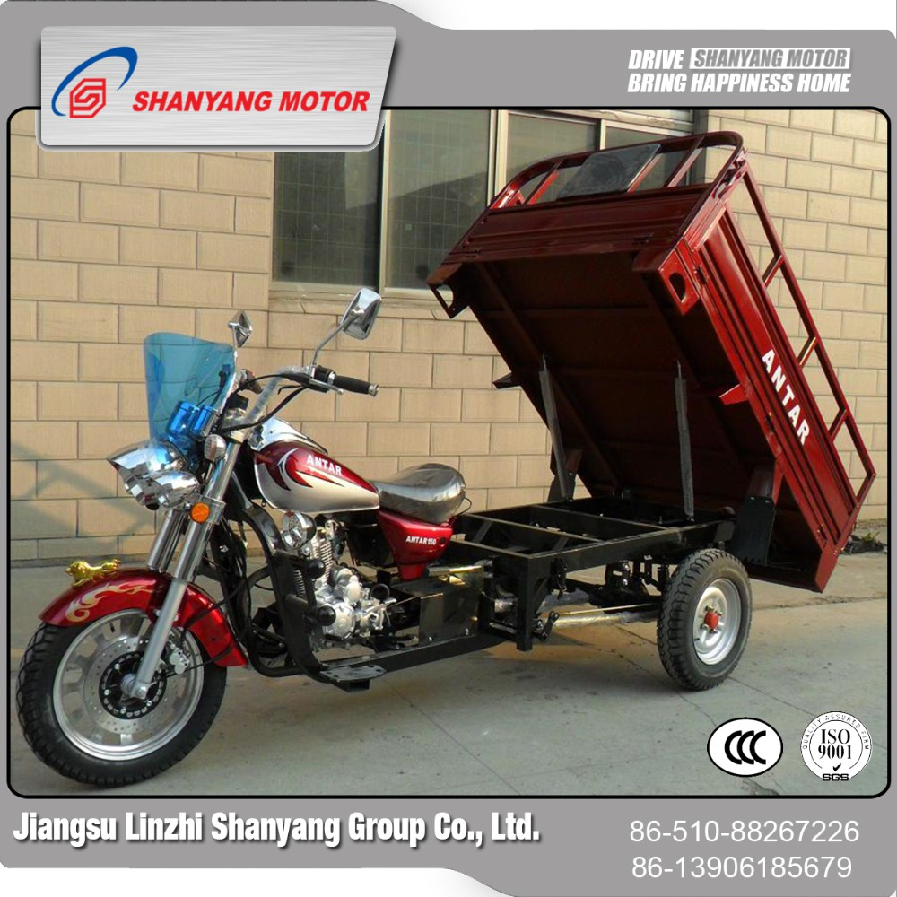 China new popular 150cc three wheel motorcycle / hydraulic tipper tricycle