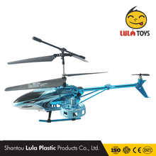 shantou factory wholesale die cast 4.5 CH r/c helicopter remote control bahan bakar bensin with gyroscope