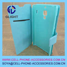 2014 wholesale phone case cover for ipad 2/3/4