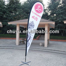 brand exhibition outdoors feather flag / feather banner