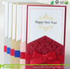 Customized printed high quality happy new year greeting cards christmas card wedding invitation card printing