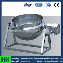Easy operation mixer food cement machine with price