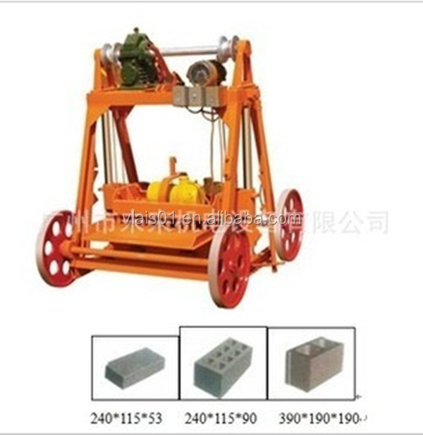 Small Concrete Brick Laying Machine QTJ4-45 With Wheels Easy to Move