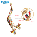 Teeth Knot rope dog toy dog pet toy for training