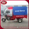 Good design custom red gas powered passenger tricycle with blue cabin