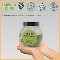 Spinach Powder 100% Pure Nature /Powder Drink Ingredients