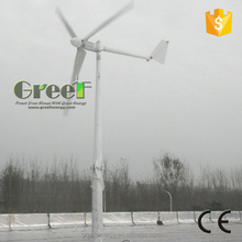 2016 15kw wind turbine for sale, 15kw battery charge wind turbine, low start wind speed wind turbine
