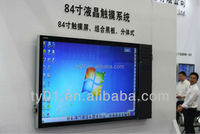 indoor business advertisement touch screen display