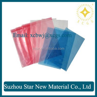Recycled anti-static film ESD plastic packaging bag for hard drive packaging materials
