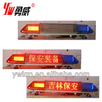 red blue police school bus signs led lights with display screen