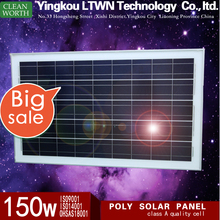150W hot sale high quality solar panel