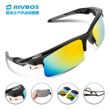 wholesale on line 5 lens changeable cycling glasses,sport sunglasses (RB0308)