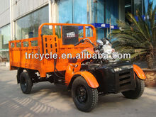 DOHOM250ZH-8 new type car four wheel motorcycle