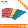 plastic roof tile/heat resistant roofing sheets/wholesale building materials