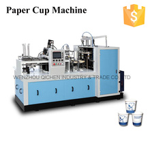 ZBJ-X12 Good Price Widely Usage vending machine paper hot cups