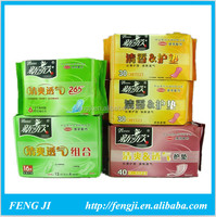 Wholesale China own brand high quality cheap disposable sanitary napkin