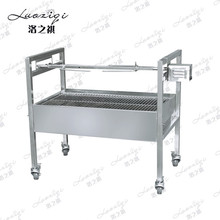 Electric Grill BBQ with Motor