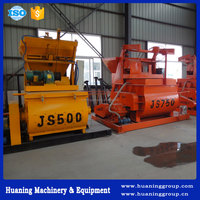 China JDC 350-500L Single Shaft concrete mixer, JS Series 500L Forced type electrical concrete mixer for concrete batching plant