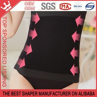 WAIST TRAINER ADJUSTABLE BELLY BAND CORSET WAIST CINCHER BODY SHAPER P128B