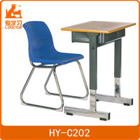 Fashionable formaldehyde free school furniture for sale