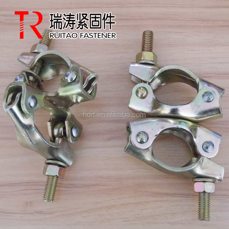 High quality british style pressed swivel coupler