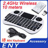 2.4G Mini I8 PC Pad Google Andriod TV Box Wireless Keyboard with Touchpad