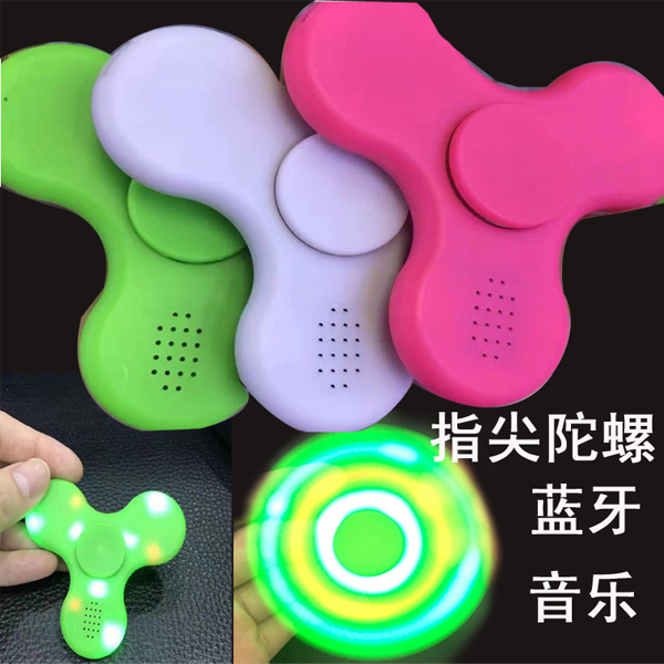 New design hot bluetooth speaker stress relieve toys flying spinner from music spinner factory Fztin