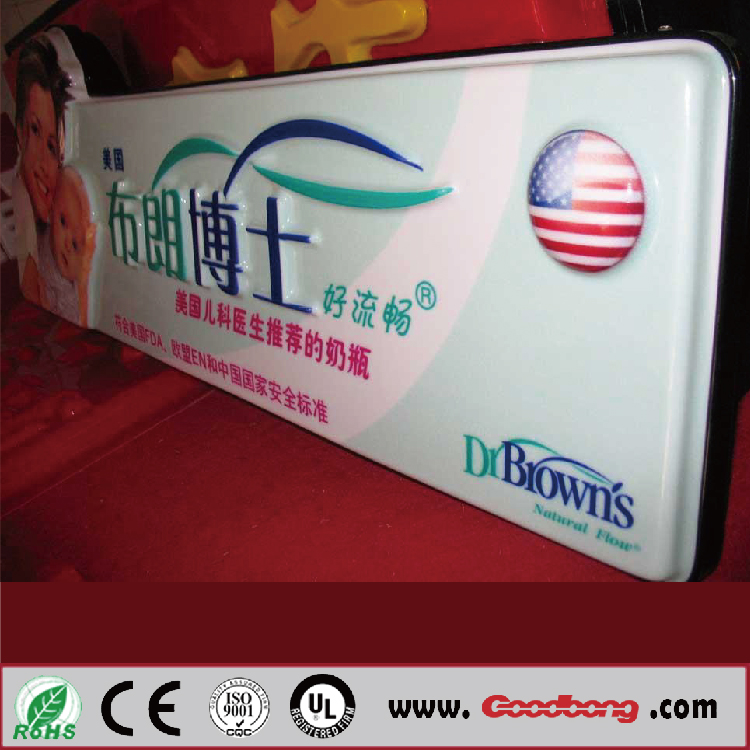 Waterproof wall mounted 2016 Chrome Vacuum Forming 3D acrylic blister aluminum signage advertising board