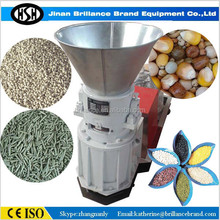 home farm animal feeds pellet small in home pellet machine
