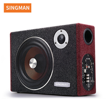 singman 12v/24V high power active speaker 8 inch car subwoofer