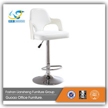 Gas Spring Bar Chair, Gas Spring Bar Chair Suppliers And Manufacturers At  Alibaba.com