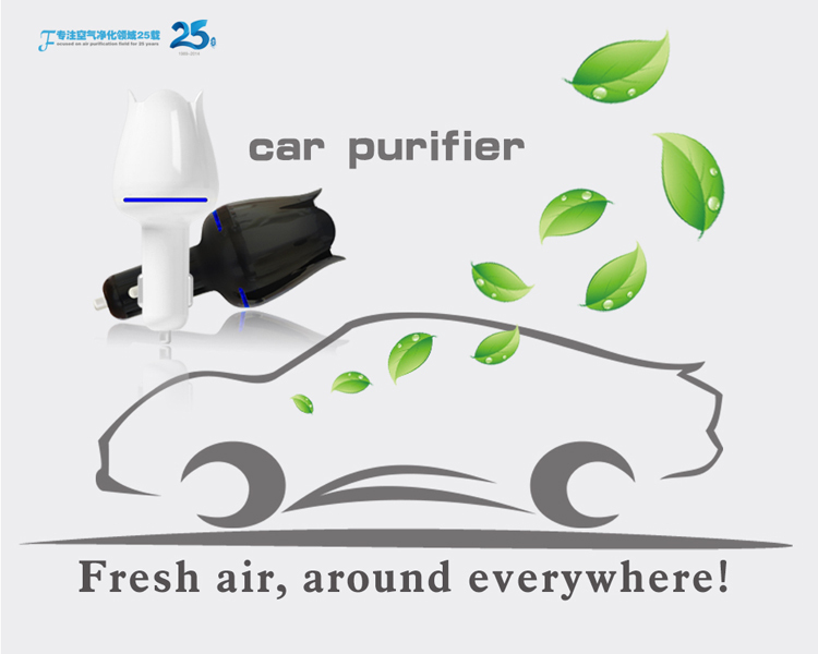 Wholesale negative ion portable car do air purifiers work