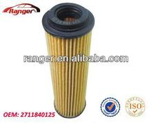 2711840125 good quality cheap oil filter for MERCEDES BENZ