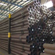 erw steel pipe factory directly supply black half round culvert pipe