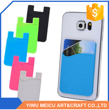 Top grade special design sticker phone silicone wallet