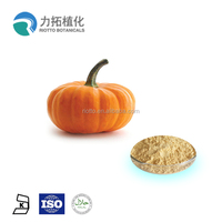 high quality pumpkin seed powder extract,NAN GUA ZI,Cushaw Seed Extract