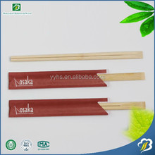 Hot Sell Colorful Printing Paper Wrapped Disposable Japanese Chopsticks